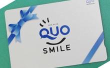 【QUOカード3000円付き】シングル素泊まりプラン