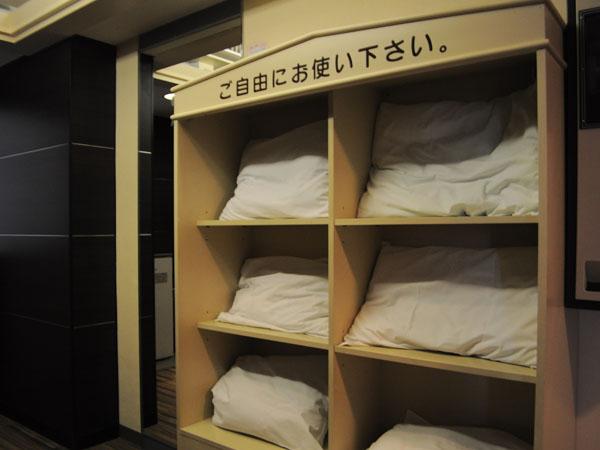 枕貸出サービス